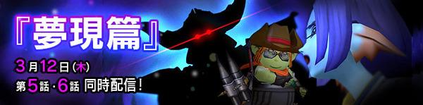 banner_rotation_20150309_001