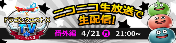 banner_rotation_20140417_001