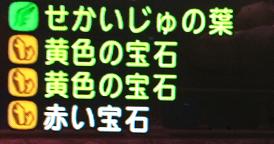 20140102094742e0e