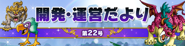banner_rotation_20140627_003