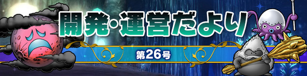 banner_rotation_20141121_002