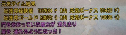 写真 2014-06-29 9 55 03