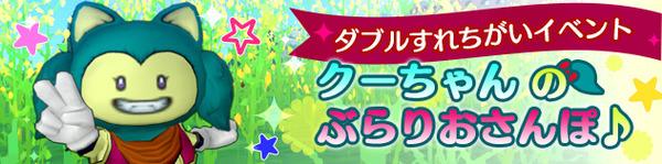 banner_rotation_20140912_002