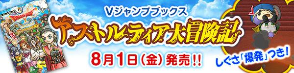 banner_rotation_20140717_001