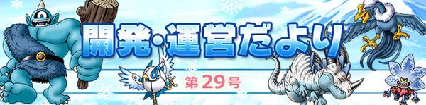 banner_rotation_20150219_001
