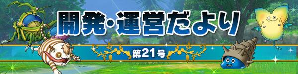 banner_rotation_20140612_001