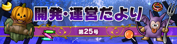 banner_rotation_20141003_001