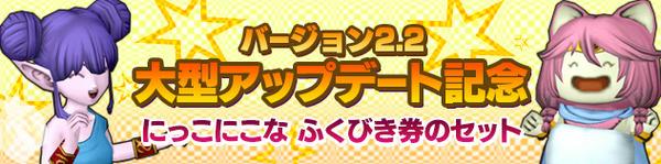 banner_rotation_20140605_001