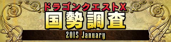 banner_rotation_20150202_001
