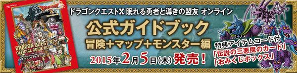 banner_rotation_20141224_002