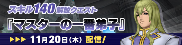 banner_rotation_20141117_001