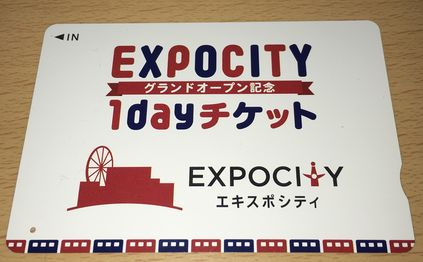 EXPOCITY1dayチケット
