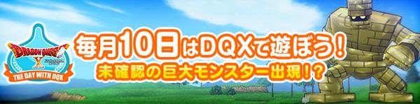 banner_rotation_20151105_003