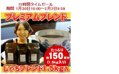 coffeepre