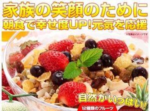 fruite