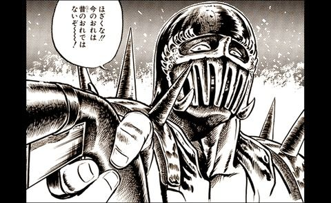 【北斗の拳】ジャギ様って主要キャラの中ではどのくらいの強さなんかね?????(画像あり)