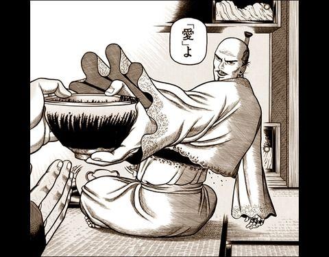 歴史漫画の傑作で打線組んだったwwwww(画像あり)