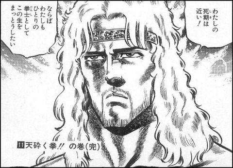 漫画やアニメの「病弱で長時間戦えない」けど強いキャラwwwww(画像あり)