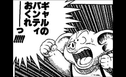 漫画史上一番有名な名セリフって何?????(画像あり)