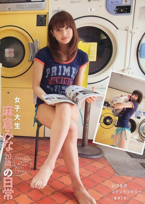 アイドル画像006