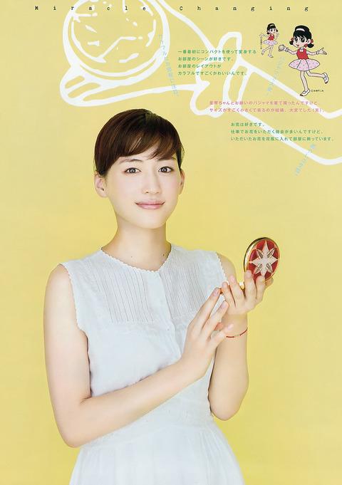 綾瀬はるか《花とワンピース》の拾った画像を貼ってみた。