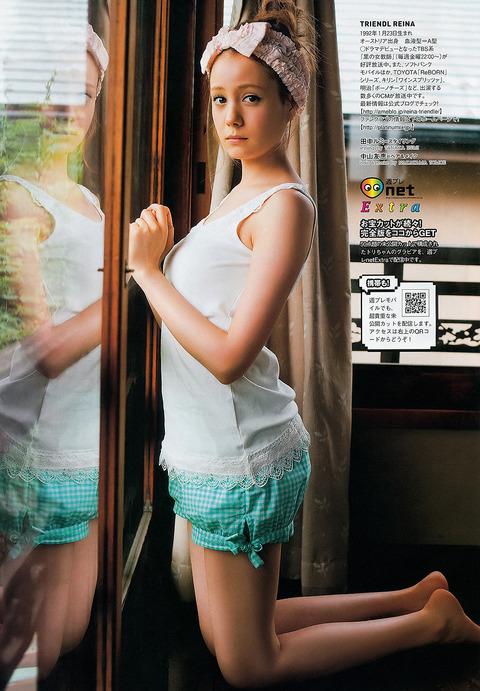 トリンドル玲奈《ショートパンツ》の拾った画像を貼ってみた。