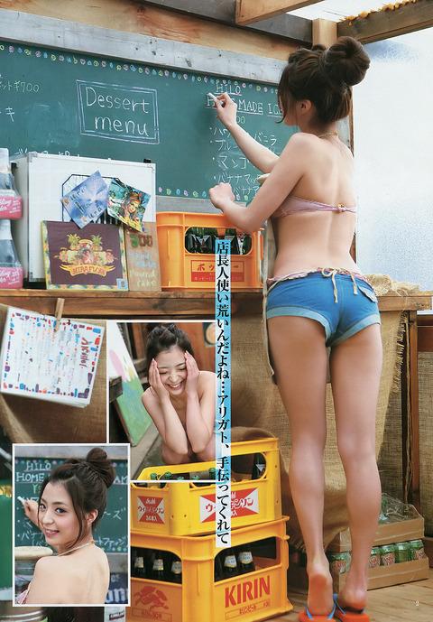 和田絵莉《海の家のカノジョ》の拾った画像を貼ってみた。