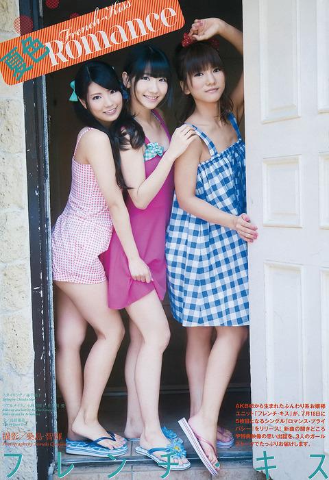 AKB48 フレンチ・キス《夏色Romance》の拾った画像を貼ってみた。
