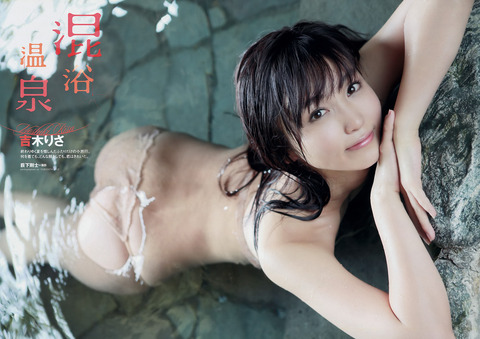 吉木りさ《混浴温泉》の拾った画像を貼ってみた。