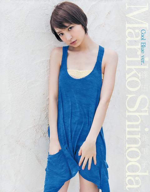 篠田麻里子《青空とビキニ》の拾った画像を貼ってみた。