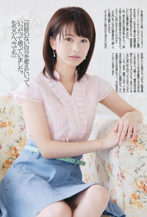 高見侑里×長野美郷《めざまし美人キャスター》の拾った画像を貼ってみた。