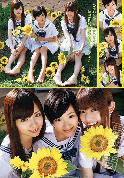 乃木坂46《生駒里奈×白石麻衣×松村沙友理》の拾った画像を貼ってみた。
