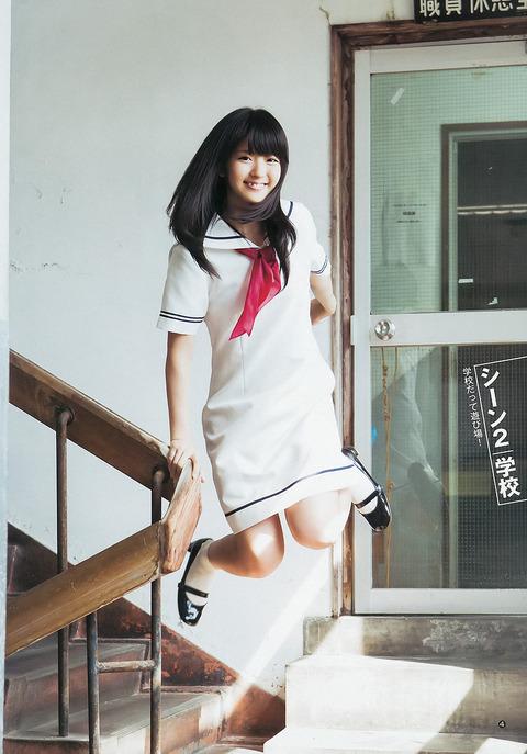 ℃-ute 鈴木愛理《君がいる夏》の拾った画像を貼ってみた。