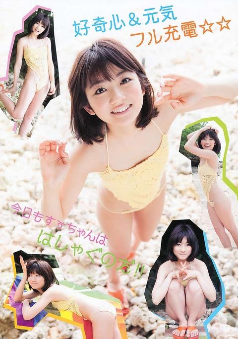 アイドル画像011