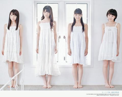 モーニング娘。道重さゆみ×鞘師里保×石田亜佑美×工藤遥《4姉妹夏物語》の拾った画像を貼ってみた。