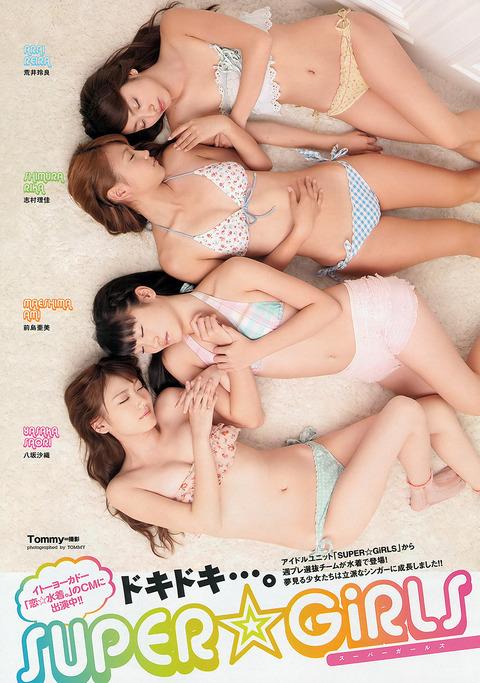 SUPER☆GiRLS 前島亜美×志村理佳×八坂沙織×荒井玲良の拾った画像を貼ってみた。