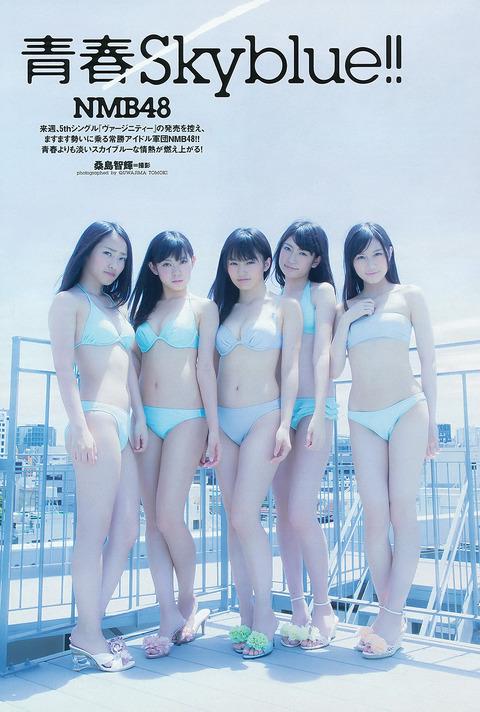 NMB48 山本彩×渡辺美優紀×吉田朱里×小谷里歩×矢倉楓子の拾った画像を貼ってみた。