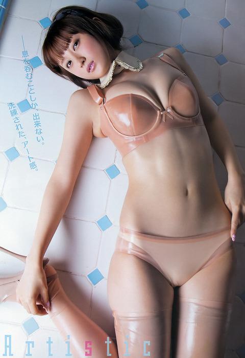 小松彩夏《美しすぎるこのカラダ》の拾った画像を貼ってみた。