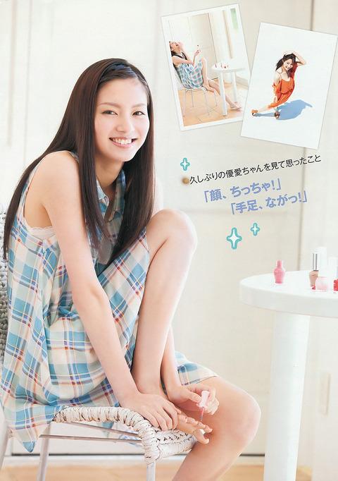新川優愛《久々の水着グラビア》の拾った画像を貼ってみた。
