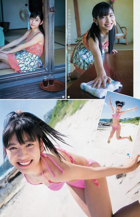 伊藤梨沙子《ピンクのビキニ》の拾った画像を貼ってみた。