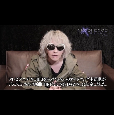 「BREAKING DAWN (Japanese Ver.) Produced by HYDE」