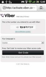 viber8