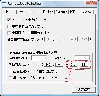 remotejoy
