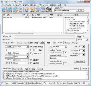Mediacoder1