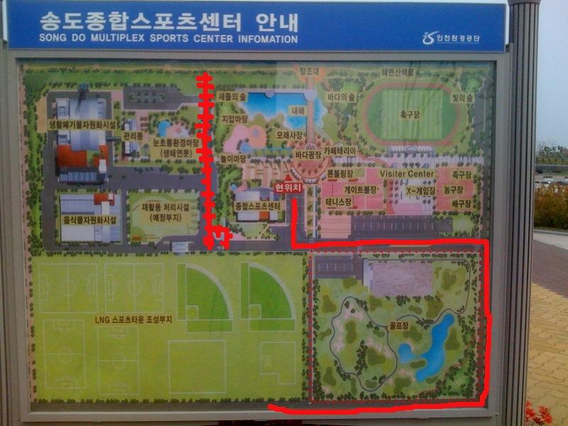 松島総合スポーツセンター案内図
