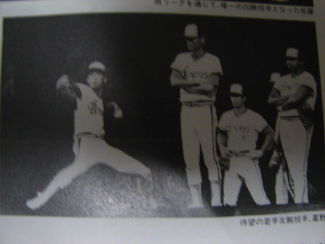 梶本隆夫の画像 p1_1