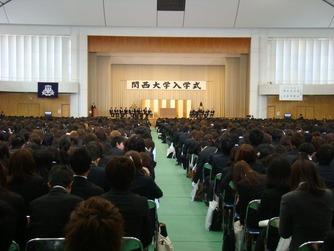 2012年度入学式