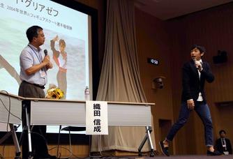 織田信成さん講演会3
