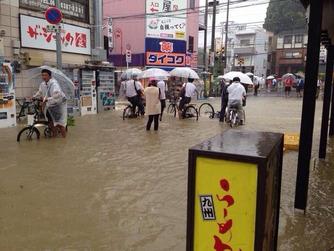 関大前が浸水2