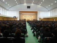 関大で入学式